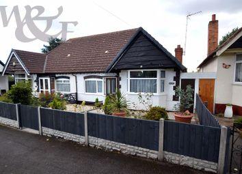 Thumbnail 2 bed semi-detached bungalow for sale in Eversley Dale, Erdington, Birmingham
