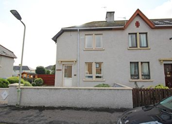 Thumbnail 2 bed end terrace house to rent in Telford Gardens, Inverness
