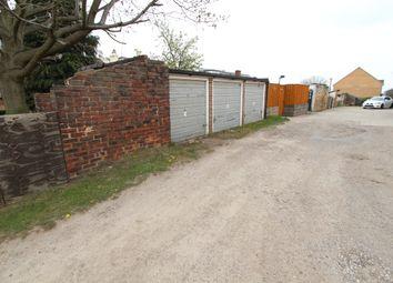 Parking/garage to rent in Occupation Lane, Hackenthorpe, Sheffield S12