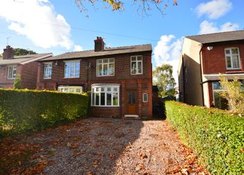 Thumbnail 3 bed semi-detached house for sale in Chester Road, Whitby, Ellesmere Port