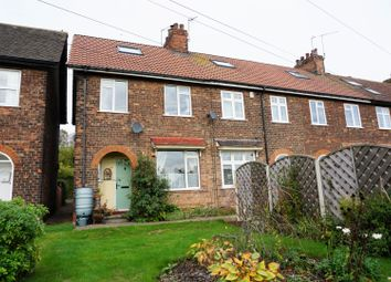 Thumbnail 3 bed end terrace house for sale in Grange Lane, North Ferriby