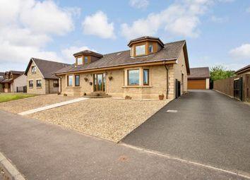 Thumbnail 4 bed detached house for sale in New Trows Road, Lesmahagow, Lanark, South Lanarkshire