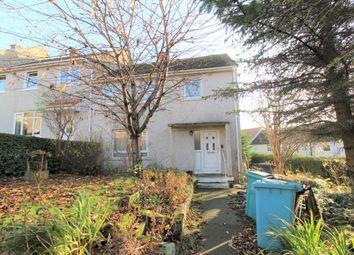 Thumbnail 3 bed end terrace house for sale in Craigend Drive, Coatbridge