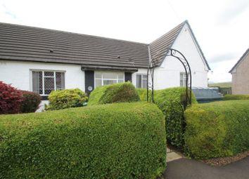 Thumbnail 2 bed semi-detached house for sale in 3, Townhead Crescent, Dalry, Castle Douglas DG73Ur