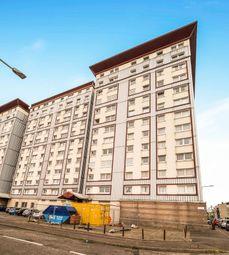 Thumbnail 2 bed flat to rent in Calder Crescent, Edinburgh