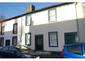 Thumbnail 3 bed terraced house to rent in Portland Square, Workington