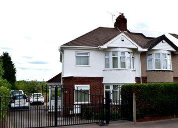 Photo of College Street, Hill Top, Nuneaton, Warwickshire CV10