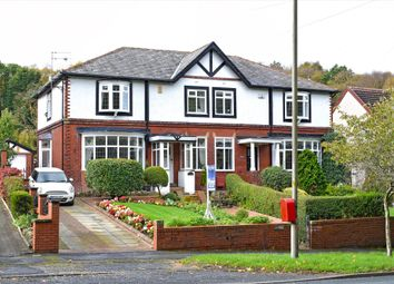 Thumbnail Semi-detached house for sale in Towneleyside, Burnley