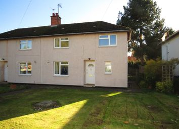 Thumbnail 3 bed semi-detached house for sale in Millers Close, Welford On Avon, Stratford-Upon-Avon