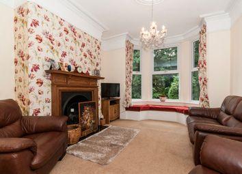 Thumbnail 3 bedroom terraced house for sale in Bondgate, Castle Donington, Derby