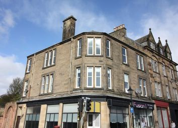 Thumbnail 2 bed flat to rent in Commercial Road, Hawick