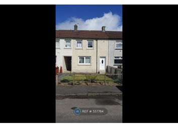 Thumbnail 2 bed terraced house to rent in Clydesdale Avenue, Hamilton