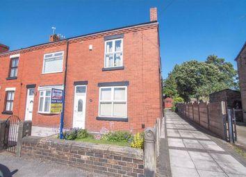 3 bed end terrace house for sale in Upholland Road, Billinge WN5