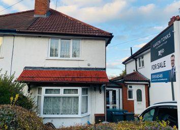 Reservoir Road, Selly Oak, Birmingham B29. 2 bed semi-detached house for sale