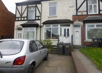 Thumbnail 3 bed terraced house to rent in Cotterills Lane, Birmingham