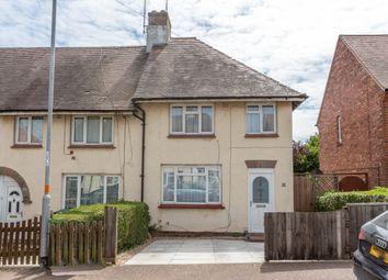3 bed end terrace house for sale in Berrymoor Road, Wellingborough NN8