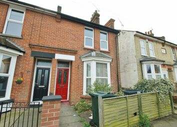Thumbnail 4 bed end terrace house to rent in Bond Road, Ashford