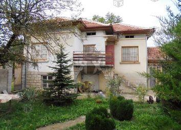 Thumbnail 3 bed property for sale in Lozen, Municipality Strazhitsa, District Veliko Tarnovo