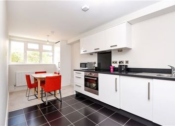 Thumbnail 2 bedroom flat for sale in Limerick Close, Atkins Road, London