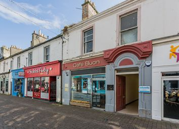 Thumbnail Commercial property for sale in Newmarket Street, Ayr, South Ayrshire