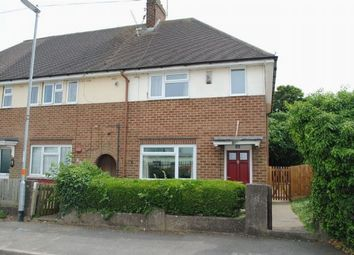 Thumbnail 2 bed end terrace house for sale in Whiston Road, Kingsthorpe, Northampton