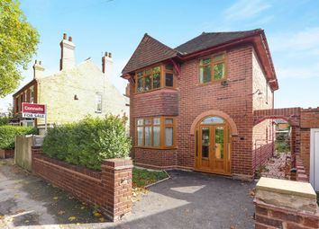 Thumbnail 3 bed detached house for sale in Clothier Street, Willenhall