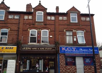 Thumbnail 1 bed flat to rent in Market Street, Hindley, Wigan