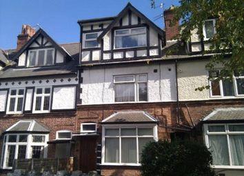 Thumbnail 1 bed flat to rent in Poplar Avenue, Edgbaston, Birmingham