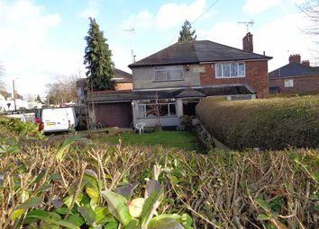 Thumbnail 3 bed semi-detached house for sale in Alum Rock Road, Alum Rock, Birmingham