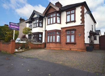 Thumbnail 3 bed semi-detached house for sale in Sunnyside Gardens, Upminster
