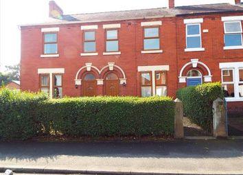 Thumbnail 2 bed property to rent in Dunkirk Lane, Lancashire, Leyland