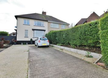 Thumbnail Semi-detached house for sale in Brailsford Avenue, Sheffield, South Yorkshire
