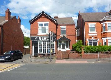 Thumbnail Retail premises for sale in Kent Street, Dudley