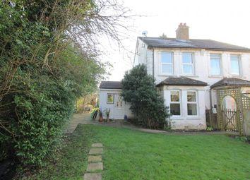 Thumbnail 2 bed semi-detached house for sale in High Street, Aldershot