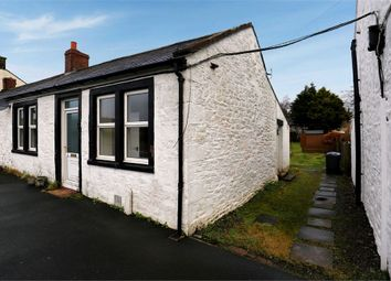 Thumbnail 2 bed end terrace house for sale in Carrutherstown, Carrutherstown, Dumfries