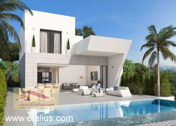 Thumbnail 3 bed villa for sale in Ciudad Quesada, Ciudad Quesada, Rojales