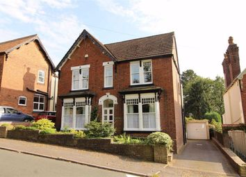 Thumbnail 4 bed detached house for sale in Catholic Lane, Sedgley, Dudley