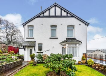 Thumbnail 3 bed end terrace house for sale in Tanyllan Terrace, Rhymney, Tredegar