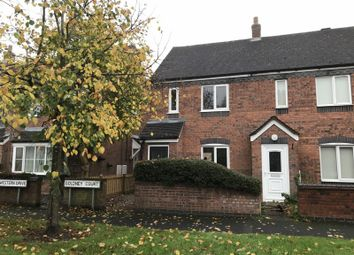 Thumbnail 2 bed terraced house to rent in Goldney Court, Horsehay, Telford