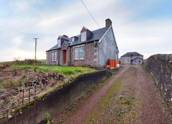 Thumbnail 4 bed detached house for sale in Roberton, Biggar