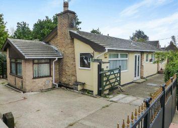 Thumbnail 3 bedroom detached bungalow for sale in Stradbroke Road, Lowestoft