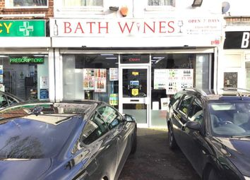 Retail premises for sale in Bath Road, Worcester WR5
