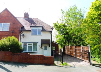 Thumbnail 2 bed end terrace house for sale in Birch Avenue, Brierley Hill