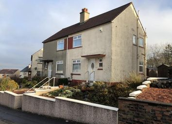 Thumbnail 2 bed semi-detached house to rent in Esk Road, Kilmarnock