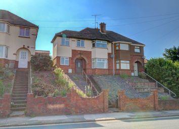 Thumbnail 3 bed semi-detached house for sale in Bromwich Road, Worcester