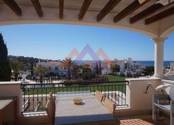 Thumbnail 2 bed apartment for sale in Dunas Douradas Beach Club, Almancil, Loulé, Central Algarve, Portugal
