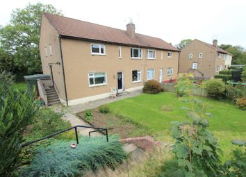 Thumbnail 2 bed flat to rent in Hailes Terrace, Kingsknowe, Edinburgh