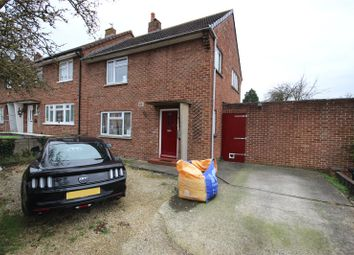 Thumbnail 3 bedroom end terrace house for sale in Butterfield Close, Bristol