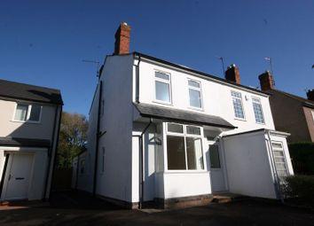 3 bed semi-detached house for sale in Ermin Street, Brockworth, Gloucester GL3