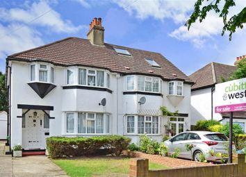 Thumbnail 3 bed semi-detached house for sale in Sutton Common Road, Sutton, Surrey